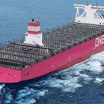 สายเรือ-one aec logistics